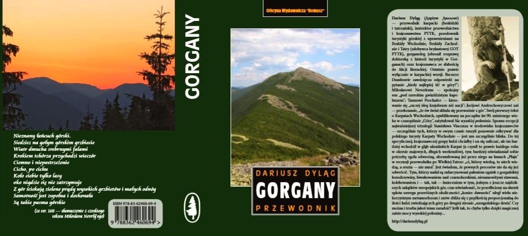 Gorgany – 2. wydanie