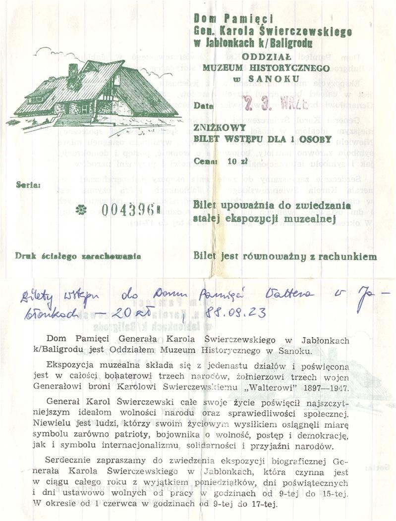 014-dom-pamieci-waltera-jablonki