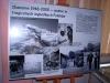 Pomagając Polakom w czasie wypadków w masywie Mont Blanc