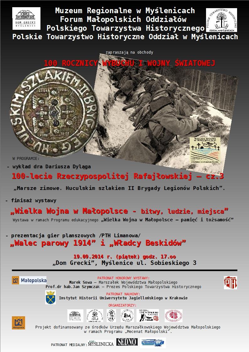 0007-2014-09-14-plakat
